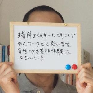okyaku06