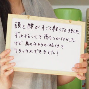 okyaku11